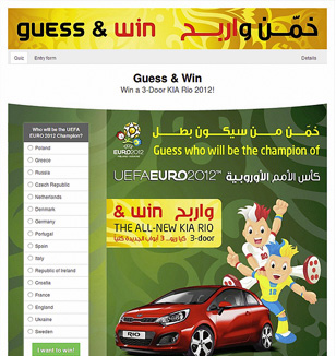 Advertising - Social Contests - Click Image to Close